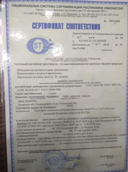 Подготовка мебелный продукция3376603