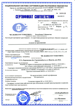 Ширма3862243