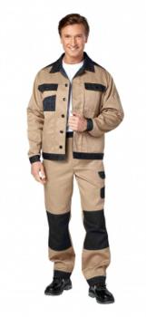 Одежда для обслуживаемых контингентов3870592