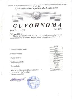 Ремонт и замена запчастей автотранспорта3872673