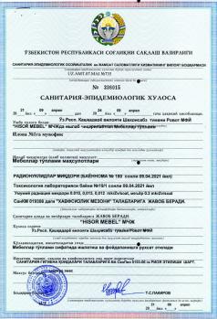 Шкаф3872888