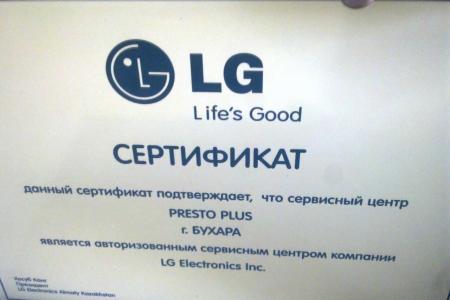 Установка и монтаж оборудования системы кондициониров3873015